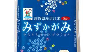 滋賀県産 みずかがみ米を使用しています