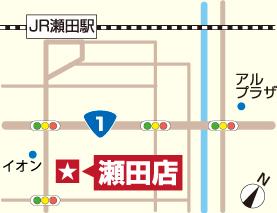 瀬田店トップ地図