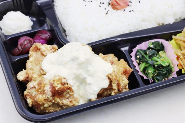 タルタル唐揚げ弁当550円